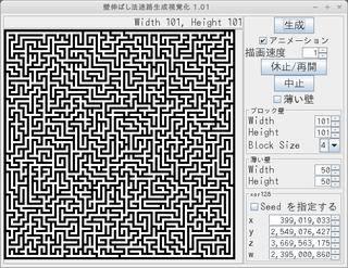 maze_bl2.png